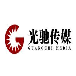 新媒体广告服务平台_新媒体广告_光驰传媒(图)图片