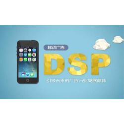 互联网广告精准服务平台_光驰传媒_互联网广告精准服务平台投放图片