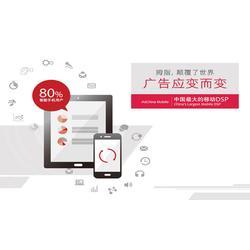 dsp广告网络-dsp-光驰传媒(多图)图片