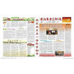 报纸广告|光驰传媒|报纸广告图片