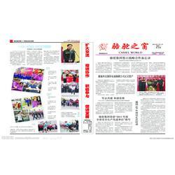 新京報廣告-光馳傳媒-新京報廣告部圖片