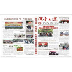 报纸广告价格-光驰传媒-报纸广告图片