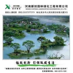 新封园林(图),园林景观施工图,山东园林景观图片