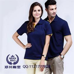 郑州千禧服装厂(图)|湖北服装加工厂|服装加工图片