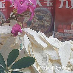 廣州雅綠食品 現磨五谷磨房固元膏-天津現磨五谷圖片
