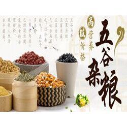 廣州雅綠食品,五谷食療養生加盟,上海食療養生加盟圖片