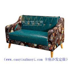 时尚个性扶手卡座沙发定制图片