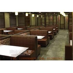 白云区中式饭店家具,白云区皮革软包沙发组合图片