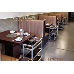 火锅店板式卡座沙发图片