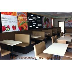 从化茶餐厅卡座沙发,从化区茶餐厅家具定做图片