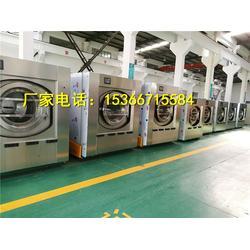70kg全自动工业洗衣机哪里有图片