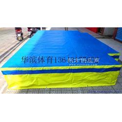 背越式跳高海绵垫、折叠体操垫、空翻垫图片