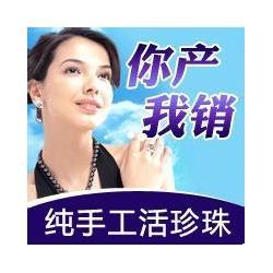 手工活外发加工网,浩福珠宝(在线咨询),乐东手工活图片