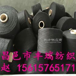 在机生产19支黑色再生棉涤棉色纱 再生棉纱 气流纺纱图片