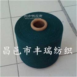 墨绿色再生棉色纱19支 格子布用纱工业布用纱图片