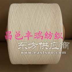 在机生产19支本白再生棉纱 气流纺再生棉纱 再生棉纱图片