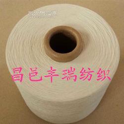 厂家直销10支漂白涤棉纱 气流纺加白纱 花边用纱图片