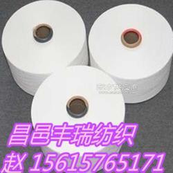 供应5支7支10支12支16支气流纺涤纶纱 抗起球涤纶纱图片