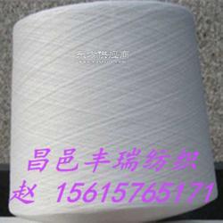 供应21s/2 40s/2 仿大化涤纶合股纱 合股纱图片