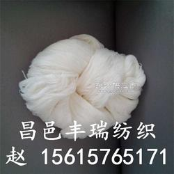 A60/C40配比腈棉混纺纱21支32支40支腈棉纱图片
