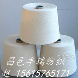C60/R40配比棉粘混纺纱21支32支40支图片