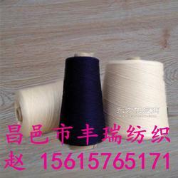 纯棉丝光烧毛纱60s/2 40s/2丝光烧毛纯棉纱图片