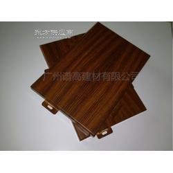 转印木纹铝单板 铝单板 铝单板出售图片