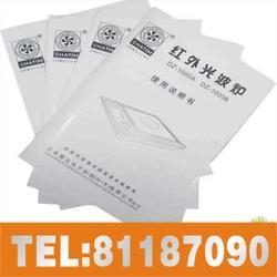 上海说明书印刷|说明书印刷|超越印刷厂图片