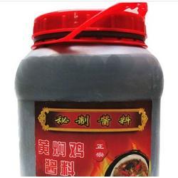 意勝達-吉林黃燜雞醬料-黃燜雞醬料配方圖片