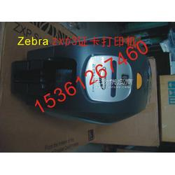 ZEBRA ZXP3学生卡打印机人像卡证卡打印机会员卡打印机图片