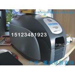 IC卡打印机ID人像卡打印机热转印制卡机业主卡打印机图片