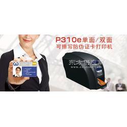 FAGOO P310E双面证卡打印机学生卡打印机厂牌卡电缆吊牌卡打印机图片