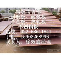 18mm厚B-HARD500耐磨钢板多少钱一吨图片