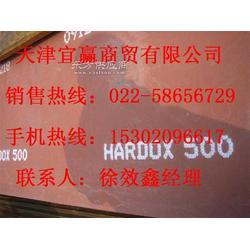 55mm厚进口耐磨钢板/HARDOX450/悍达图片