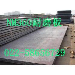 14毫米厚耐磨钢板多少钱一吨/NM400/舞钢图片