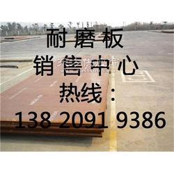 60毫米厚的耐磨NM360耐磨板报价现货13820919386图片