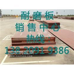 进口 14mm厚的德国蒂森克虏伯耐钢钢板XAR500/报价图片