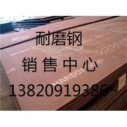 辽源hardox450耐磨板专卖图片