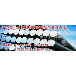 K100钢材-Q215A材料图片