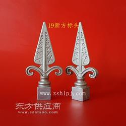 铝艺护栏配件厂家-订购护栏配件至盛配件厂图片