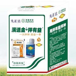 怎么预防玉米地下害虫的发生用玉米拌种剂拌种 最安全的玉米拌种剂图片
