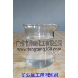 腾唐厂家硅聚醚消泡剂图片