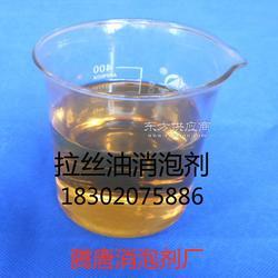 腾唐化工拉丝油消泡剂图片