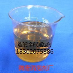 聚氨脂消泡剂图片