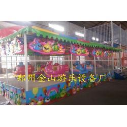 喷球车|金山游艺设施|儿童喷球车图片