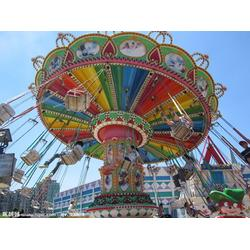 金山游艺设施(图)、游乐设备旋转飞椅、旋转飞椅图片