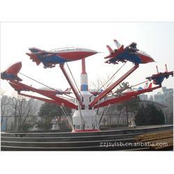 自控飞机|金山游艺设施|豪华自控飞机图片