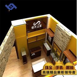 洪泽上海珠宝展柜_灵海道具_上海珠宝展柜制作公司图片