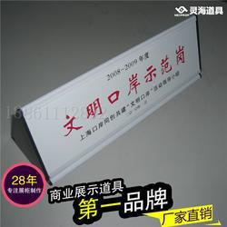 厂家定制、丹阳标识、江苏哪里做标识图片