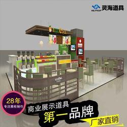 仪征展示柜_饮料店展示柜_灵海道具图片